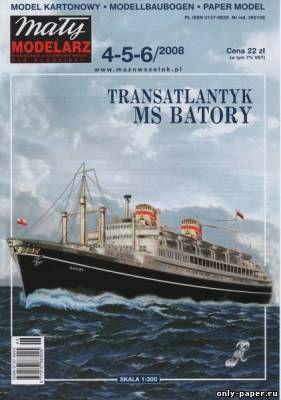 Paper Model of a passenger ship MS Batory