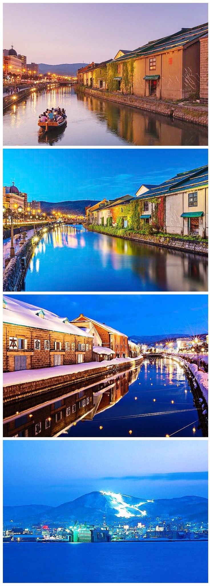 Otaru City, a sad story(Otaru Cannal).-Hokkaido. Japan