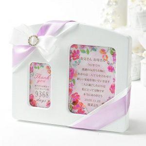 サンクスオルゴールメモリー「シャロン」(フォトフレーム)〈リボンラッピング付〉/両親へのプレゼント http://www.farbeco.jp/shopdetail/000000010281/ct172/page1/recommend/