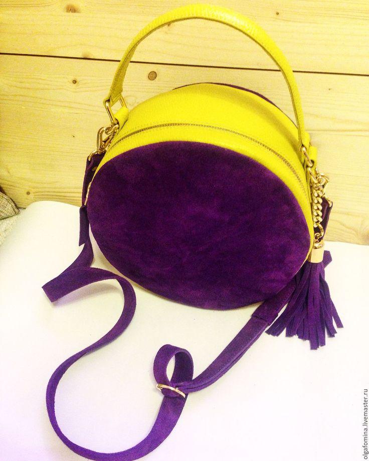 Купить Сумочка из кожи фиолетовая с желтым - тёмно-фиолетовый, однотонный, бирюзовый цвет, синий, замша