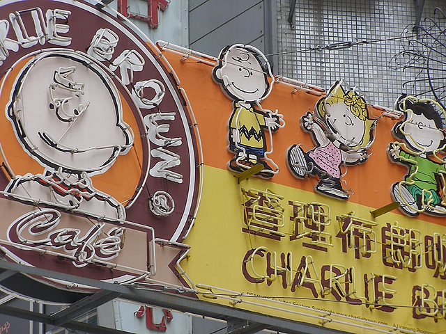 Charlie Brown Cafe by marmotfotos, via Flickr