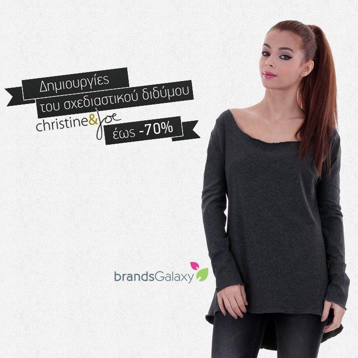 """Το σχεδιαστικό δίδυμο """"Christine & Joe""""  μας προτείνει super stylish δημιουργίες που θα ικανοποιήσουν και τους πιο απαιτητικούς! Ανακαλύψτε τώρα τη συλλογή τους! www.brandsgalaxy.gr"""