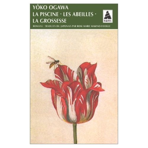 japanese poetic novels, disturbing, intense - loved it can't wait to read more of Yoko Ogawa