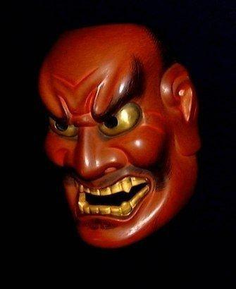 Shikami--Japanese Noh theater mask