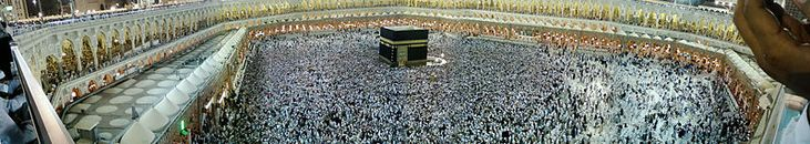 """Masjid al-Haram panorama  (Haj) means """"pilgrimage"""". It is one of the largest pilgrimages in the world, and is the fifth pillar of Islam, a religious duty that must be carried out at least once in their lifetime by every able-bodied Muslim who can afford to do so. http://en.wikipedia.org/wiki/Haj"""