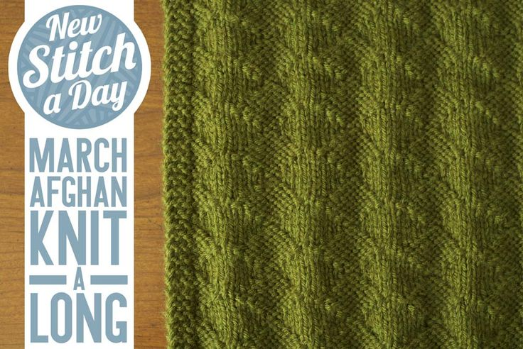 Knitting Patterns For 12 Inch Squares : 1000+ images about Knitting - Stitch Library on Pinterest Cable, Stitches a...