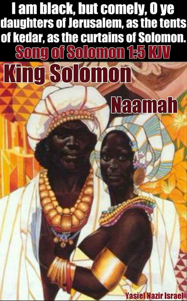 King Solomon and Naamah The truth will always be known for it cannot be suppressed or destroyed by evil or any other devise. Salah