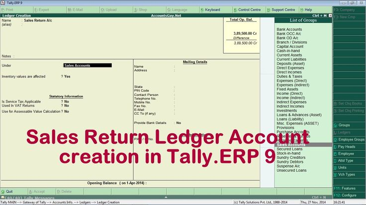How to create Sales Return Ledger Account in Tally.ERP 9