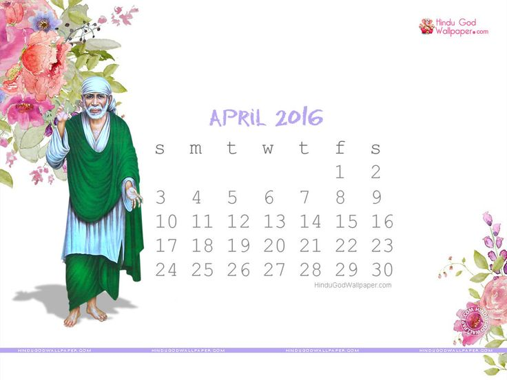 Desktop Calendar April 2016 desktop calendar wallpaper april 2016 | desktop calendar 2016
