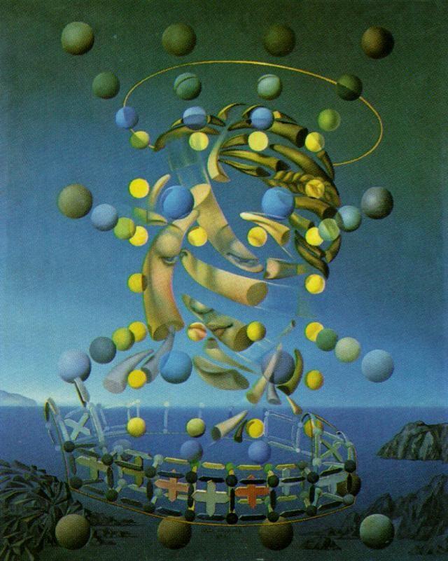 Salvador Dali >> La vitesse maximale de Madone de Raphaël, 1954  |  (huile, reproduction, copie, tableau, oeuvre, peinture).