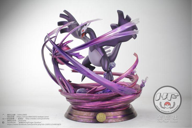 Shadow Lugia PokeStudio Statue