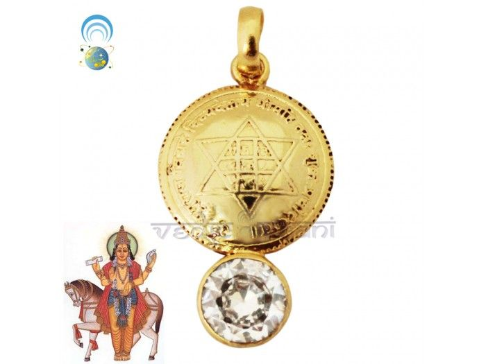 Shukra Yantra Locket with Crystal
