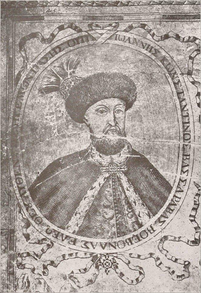 harta stolnicului Cantacuzino medalion-original - Constantin Brâncoveanu