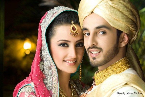 Momal Sheikh Wedding Pictures And Biography