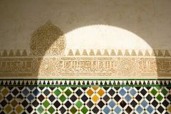 Sun and shadow. Islamic architecture. Stock Images