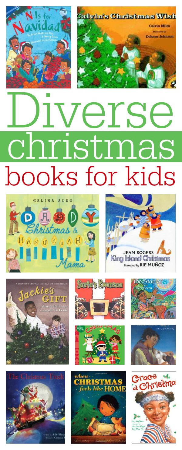 Diverse Christmas books for kids posted by Allison McDonald..Notimeforflashcards.com... This book list is for children who might see themselves in these books but  it is also for all children who might see someone new and see that no matter how different our lives on the outside might be there is always something we have in common.