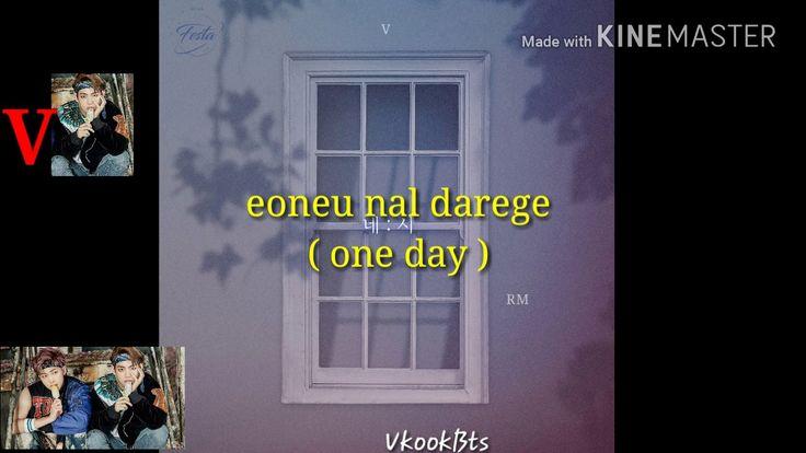 BTS RM & V - 네시 (4 O'CLOCK) ROM/ENG lyrics