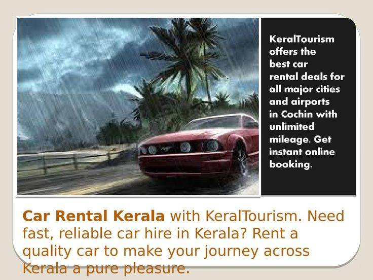 Book a Economy Car Rental from National Car Rental in Kerala