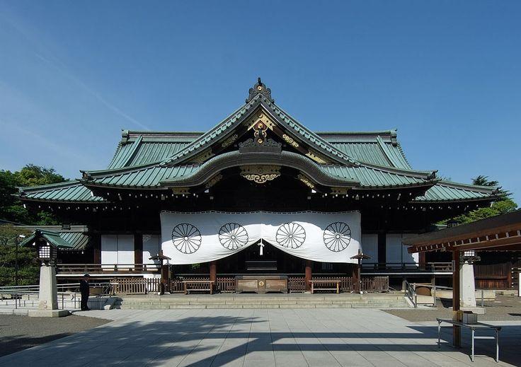 """* Tóquio * Capital do Japão. """"Santuário Yasukuni""""."""