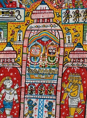 Mithila Painting Ancienne    Dimension :  44x31      Madhubani painting or Mithila painting is a style of Indian painting, practiced in the Mithila region of Bihar state, India and the adjoining parts of Terai in Nepal. Painting is done with fingers, twigs, brushes, nib-pens, and matchsticks, using natural dyes and pigments, and is characterized by eye-catching geometrical patterns. €500,00