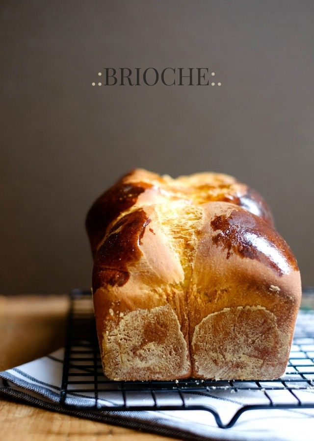 An easy brioche recipe that you can make in just 2 hours!