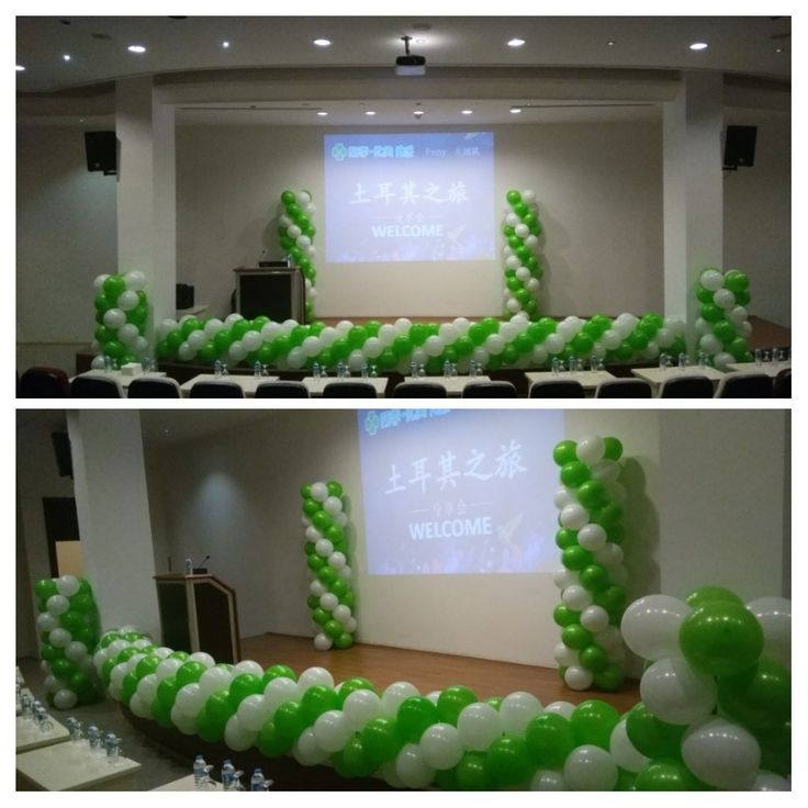 Balon Dekorasyon