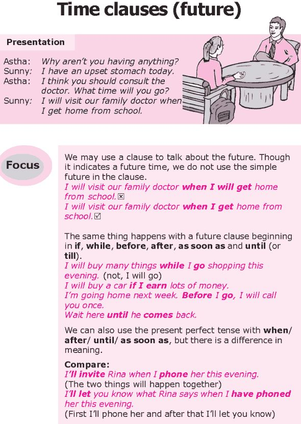 Grade 8 Grammar Lesson 17 Time clauses (0)(future)