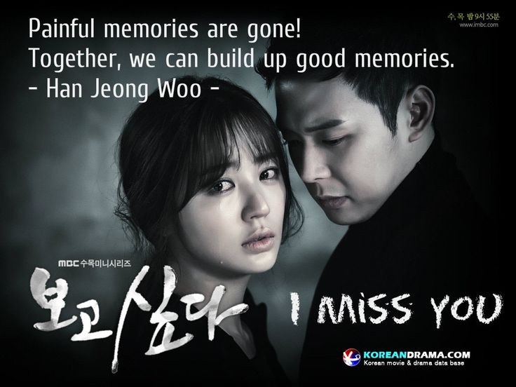 I Miss You- Lawd have mercy, tha DRAMA!!!  My god, I don't think there was one scene in 21 hours that someone didn't shed a tear.