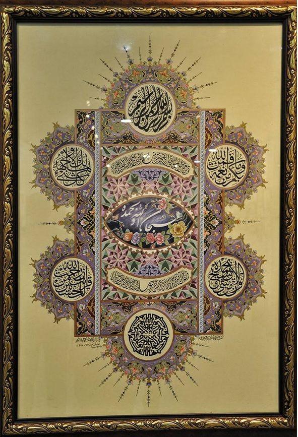 Contoh Tapestry : contoh, tapestry, Contoh, Kaligrafi, Islam, Islamic, Calligraphy, Painting,