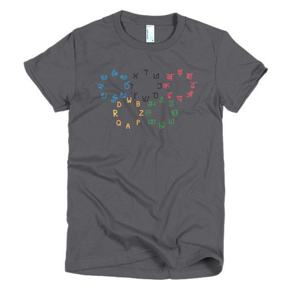 Alphabet Olympics T-Shirt (Womens)