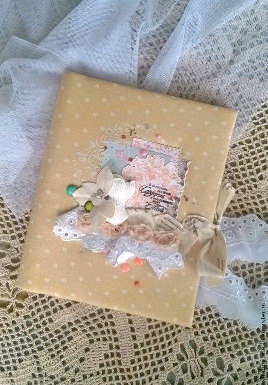 Купить Дневник невесты. - бежевый, дневник невесты, дневник, свадьба, свадебная книга, свадебный блокнот