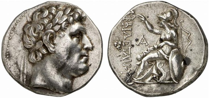 AR Tetradrachm. Greek Coins, Italy, Kingdom of Prgamum, Attalus I., king 241-197 BC. 17,01g. SNG Von Aulock 1538. Scarce variety. EF. Price realized 2011: 3.750 USD.