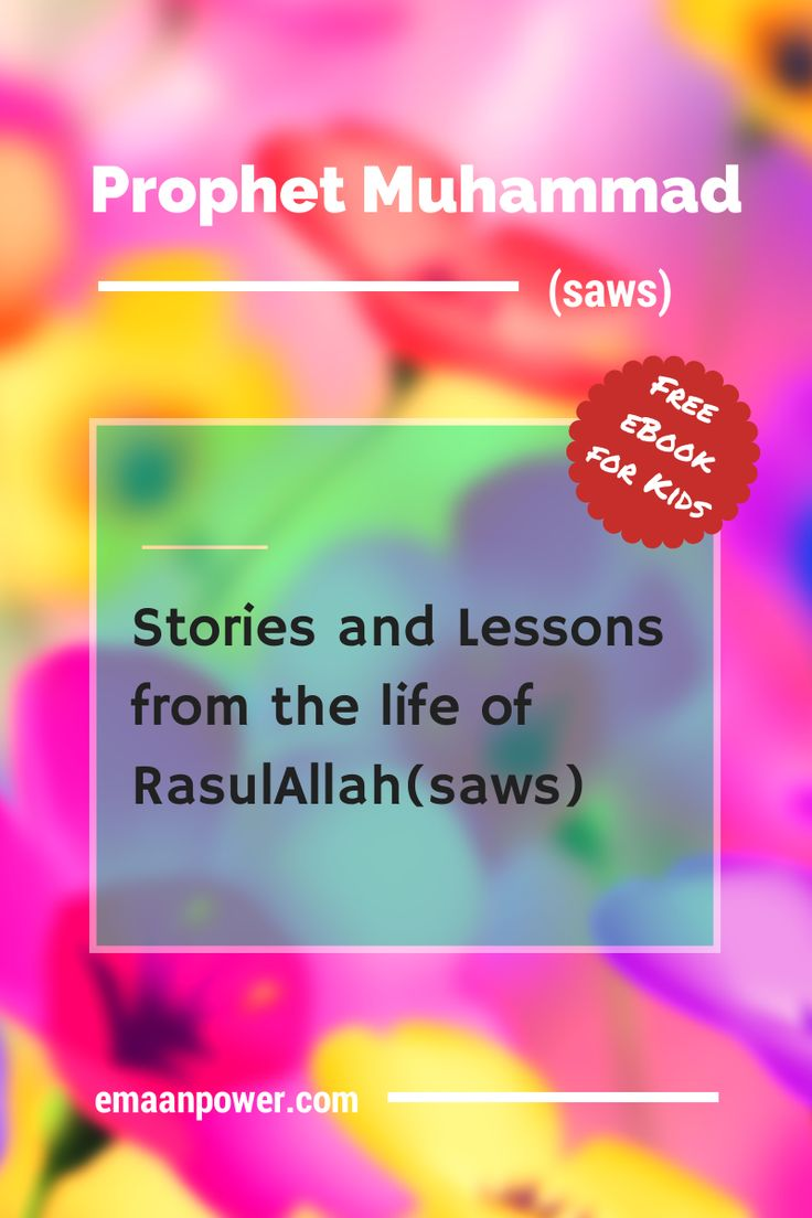 Free Ebook and Seerah videos for Kids