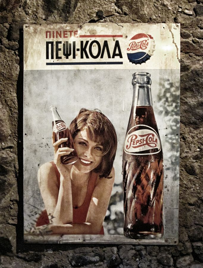 Drink Pepsi Cola Vintage Ad, Pepsi Cola written in Greek