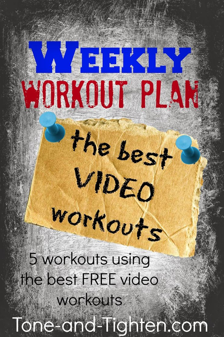 5 of the best FREE video workouts all in one convenient location! #workout #exercise from Tone-and-Tighten.com