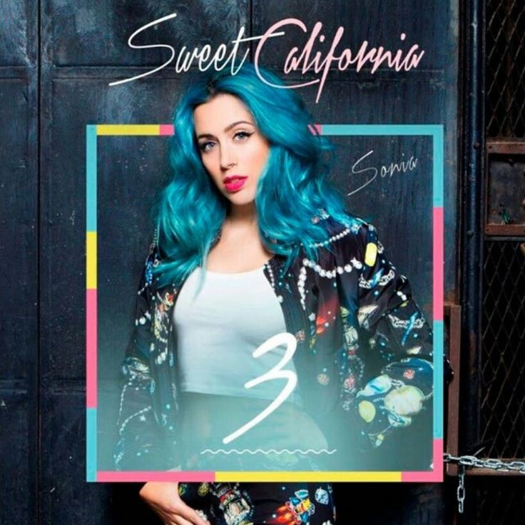 Sweet California: 3 (Edición Sonia) - 2016.