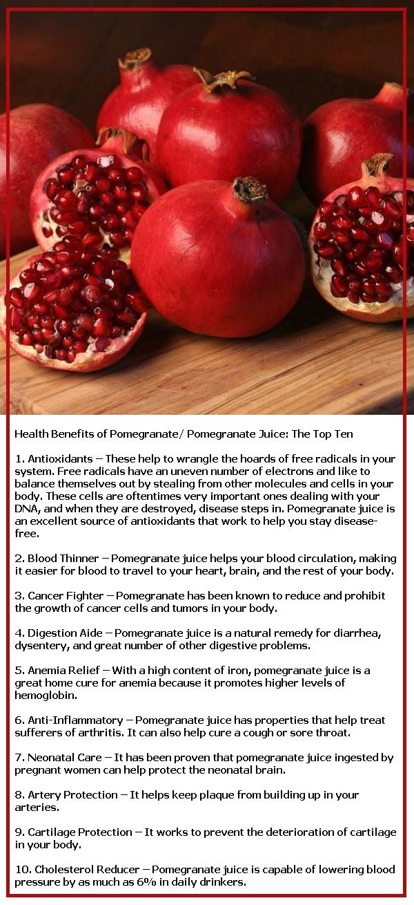 Health Benefits of Pomegranate - Pomegranate Juice - The ...