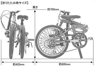 【お店で受取り選択可】 アルブレイズ-F 208 20インチ 外装8段変速 アルミフレーム軽量折りたたみ 小径車 ミニベロ[CBA-1] あさひ ASAHI 折りたたみ自転車 折りたたみ自転車|サイクルベースあさひ ネットワーキング店