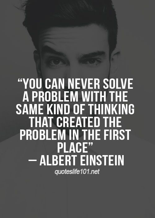solve the problem quotes