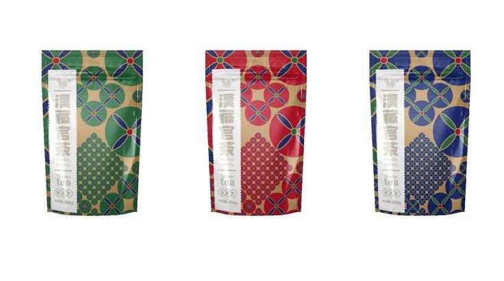 HanZang Tibetan Tea - shao-nian.com