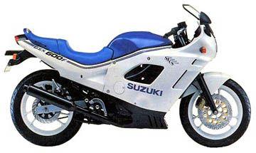 SUZUKI GSX 600 KATANA FAIRING GSX600 1988-97, fairings, tail, seat ...