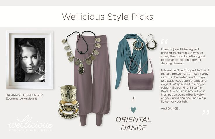Wellicious Ecommerce assistant Damaris introduces her favourite styles. I ♥ dance.