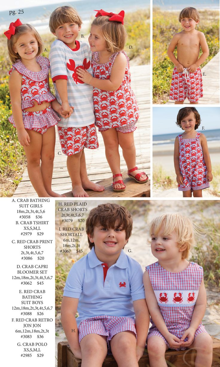 Shrimp and Grits Kids Spring 16'' Catalog