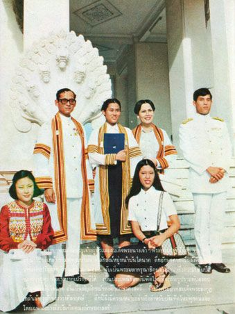 Princess Sirindhorn's Graduation and Her Family