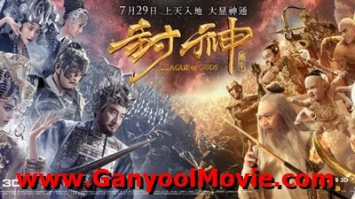Download Film League Of Gods (2016) BluRay 1080p Subtitle Indonesia