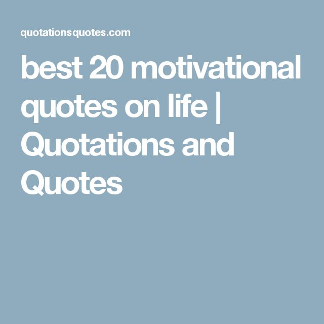 best 20 motivational quotes on life | Quotations and Quotes
