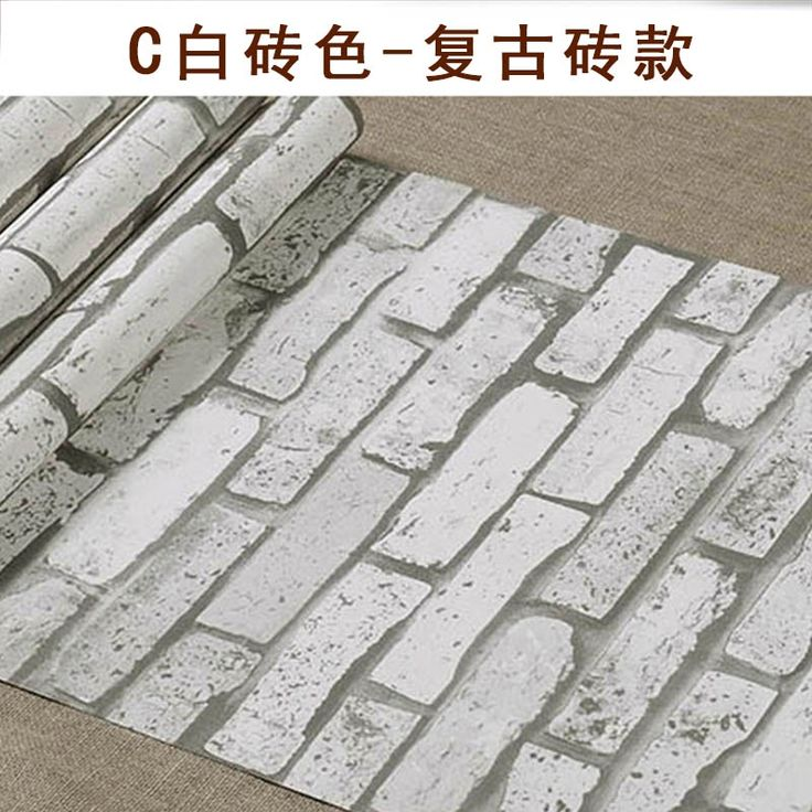 19.11$  Buy here - http://alivu5.shopchina.info/1/go.php?t=32815183515 - Cheap Deep Embossed 3D Brick wallpapers for living room Tv walls Vintage papel pintado pared Chinese Light gray Red Wall Paper 19.11$ #buychinaproducts