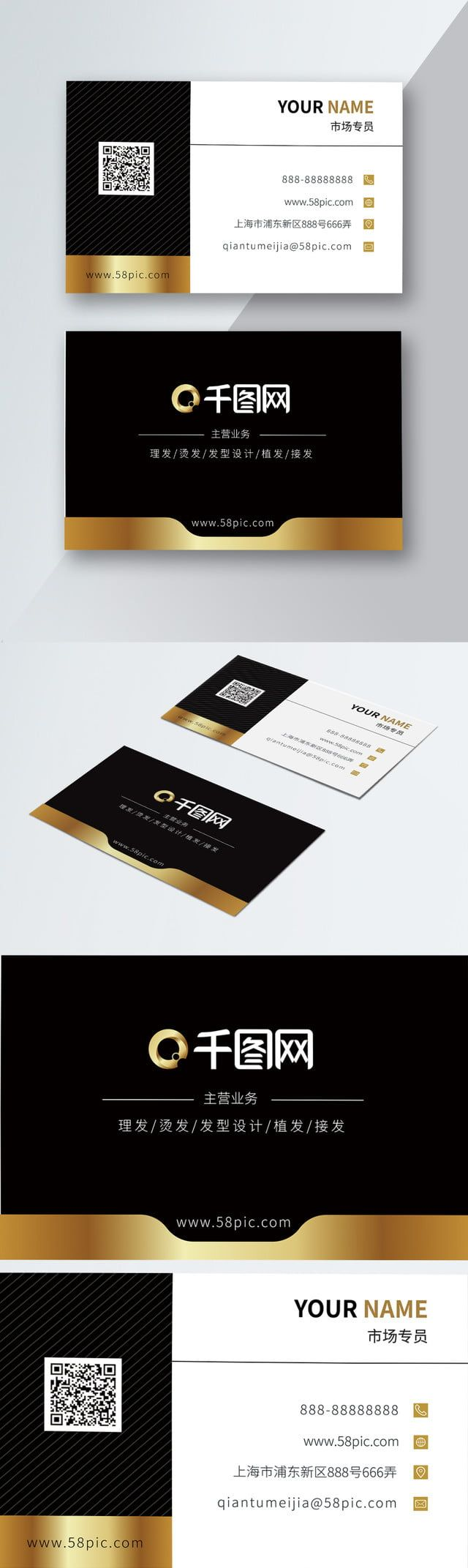 Hairdressing Agency Business Card Picture Haircut Business Within Hairdresser Bus Agency Business Cards Hairdresser Business Cards Free Business Card Templates
