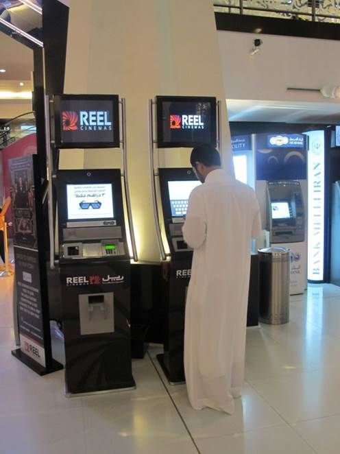 Reel Cinemas Ticketing Kiosks... Which helps moviegoers to browse movies and watch trailers before buying their tickets.