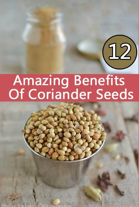 Benefits Of Coriander Seeds: Coriander is a rich source of many essential vitamins like folic acid, vitamin C.